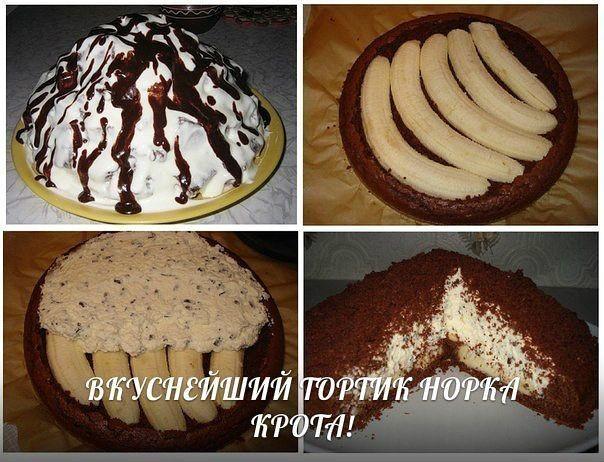 Рецепт вкусного торта с бананом в домашних условиях