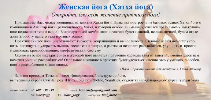 Том 1 путь йоги isbn: 978-5-902583-03-5