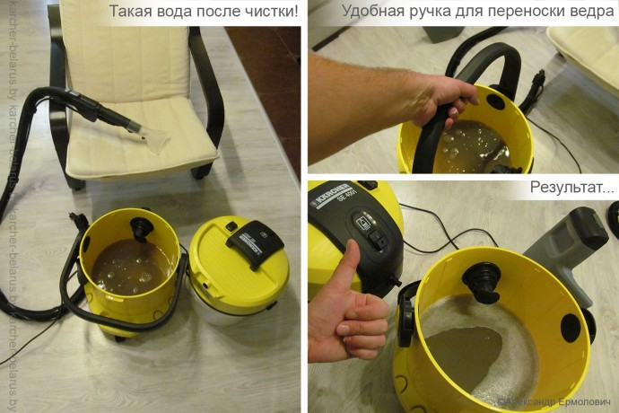 Моющее для пылесоса своими руками