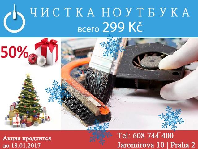 825e49e1846c5e7cdde244aff44c62d9.jpg