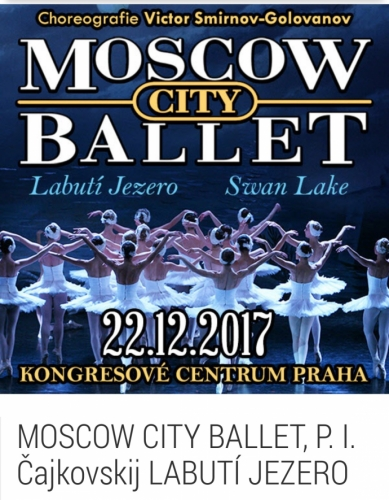 Продам билет на балет музей пиратов евпатория цена билета